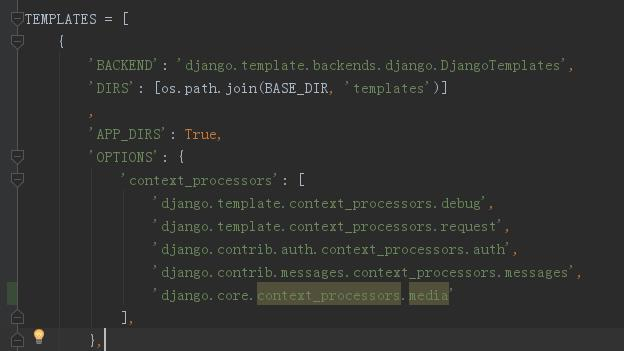 2018-09-13-Django error: No-module-named-django - Programmer