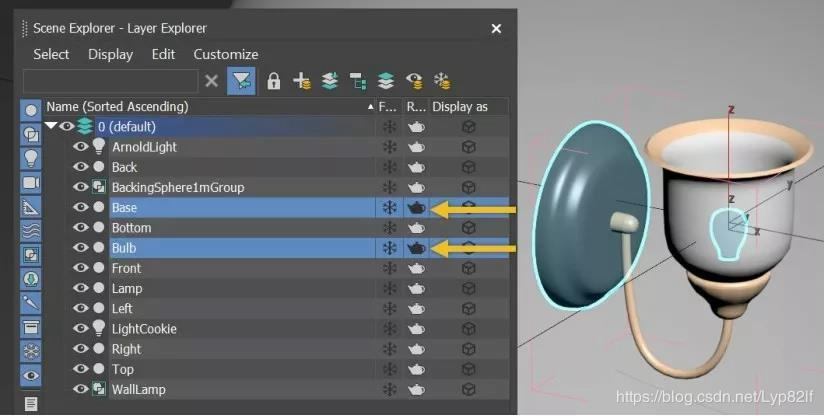 Create high quality lighting effects in Unity (top