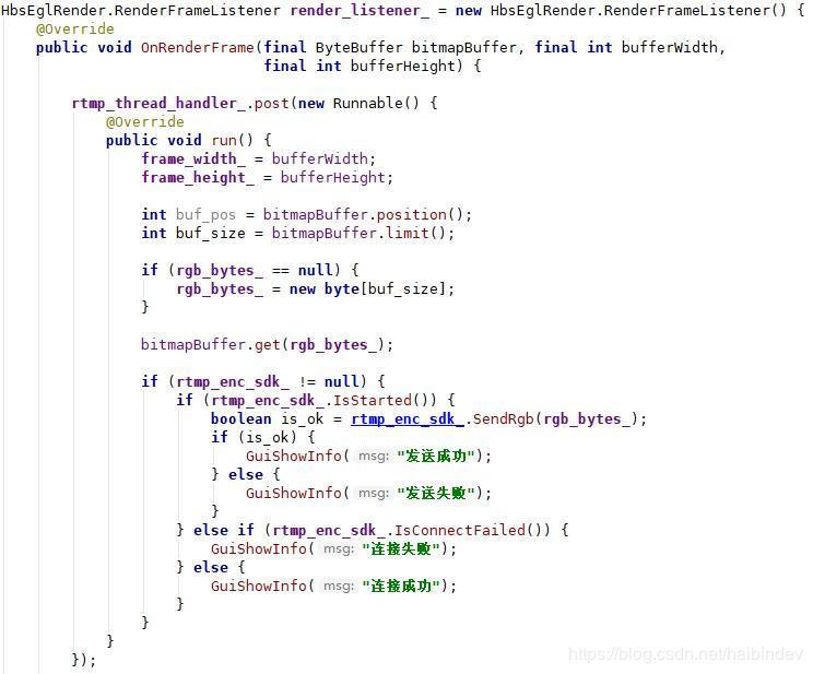 Android streaming media development road 2: NDK C++