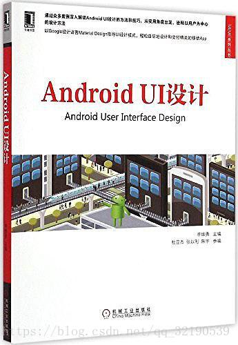 Android Ui Design Pdf Version Of E Book Download Programmer Sought