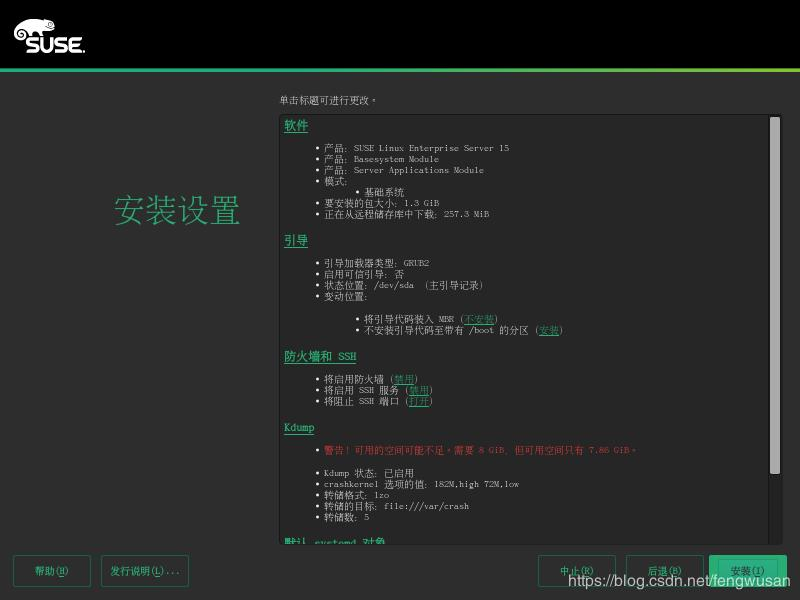ArchLinux in VirtualBox installs Oracle 19C memo - Programmer Sought