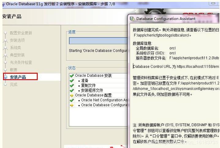 ORA-01017: invalid username/password
