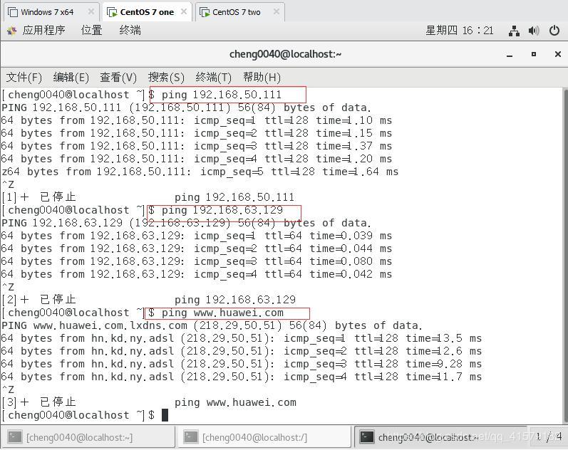 CentOS 7 system installation, startup, network configuration