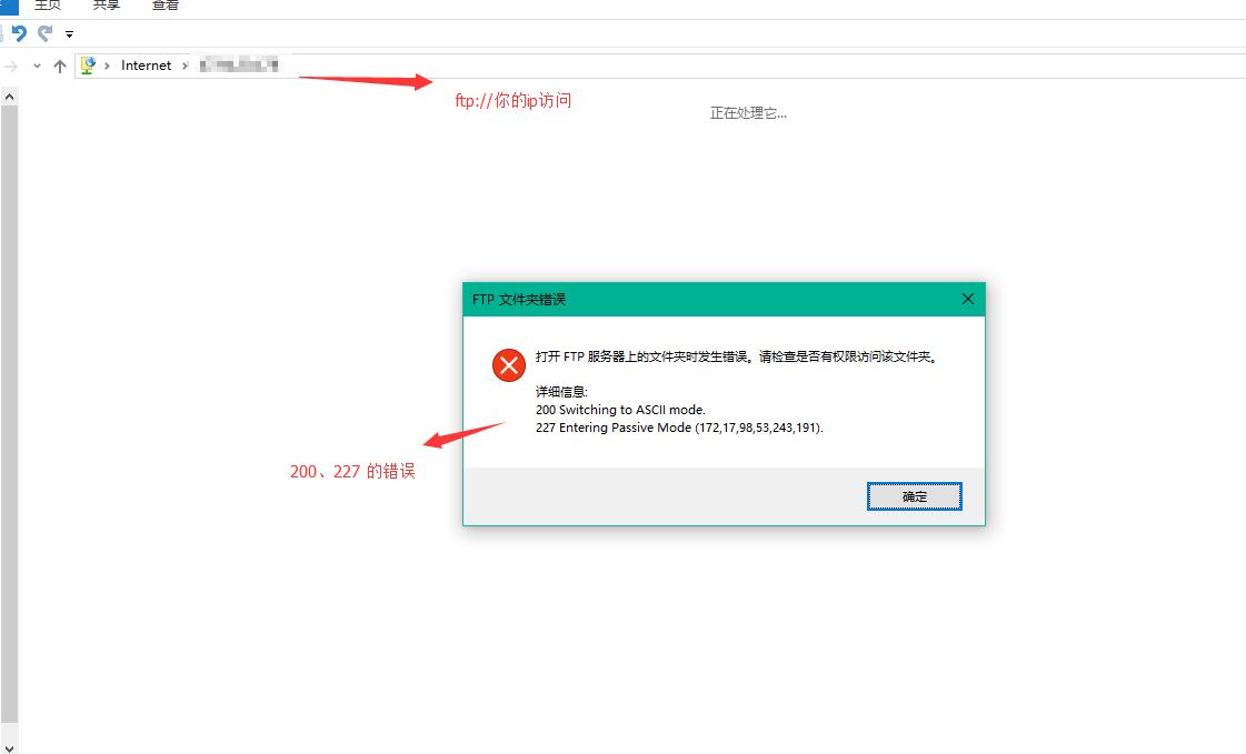 Ftp Server Linux Build Windows Access Error 200 277 Programmer Sought