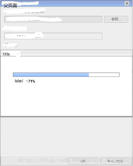 AngularJS PrimeNG upload file progress bar - Programmer Sought