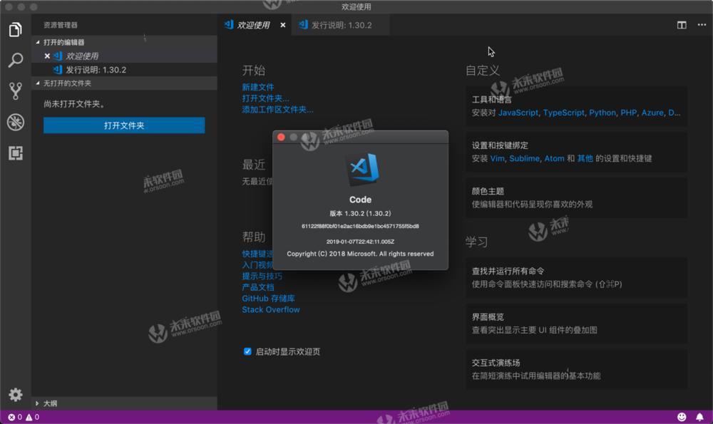 Microsoft Code Editor] Visual Studio Code Mac Chinese