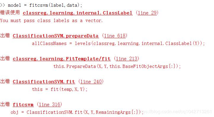Matlab svmtrain has been removed  Use fitcsvm instead
