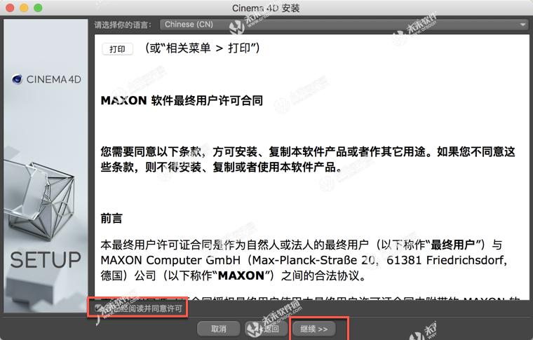 Cinema 4D R20 for Mac (C4D R20) Chinese crack version