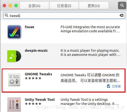 Ubuntu download and install fusuma and set fusuma boot, with