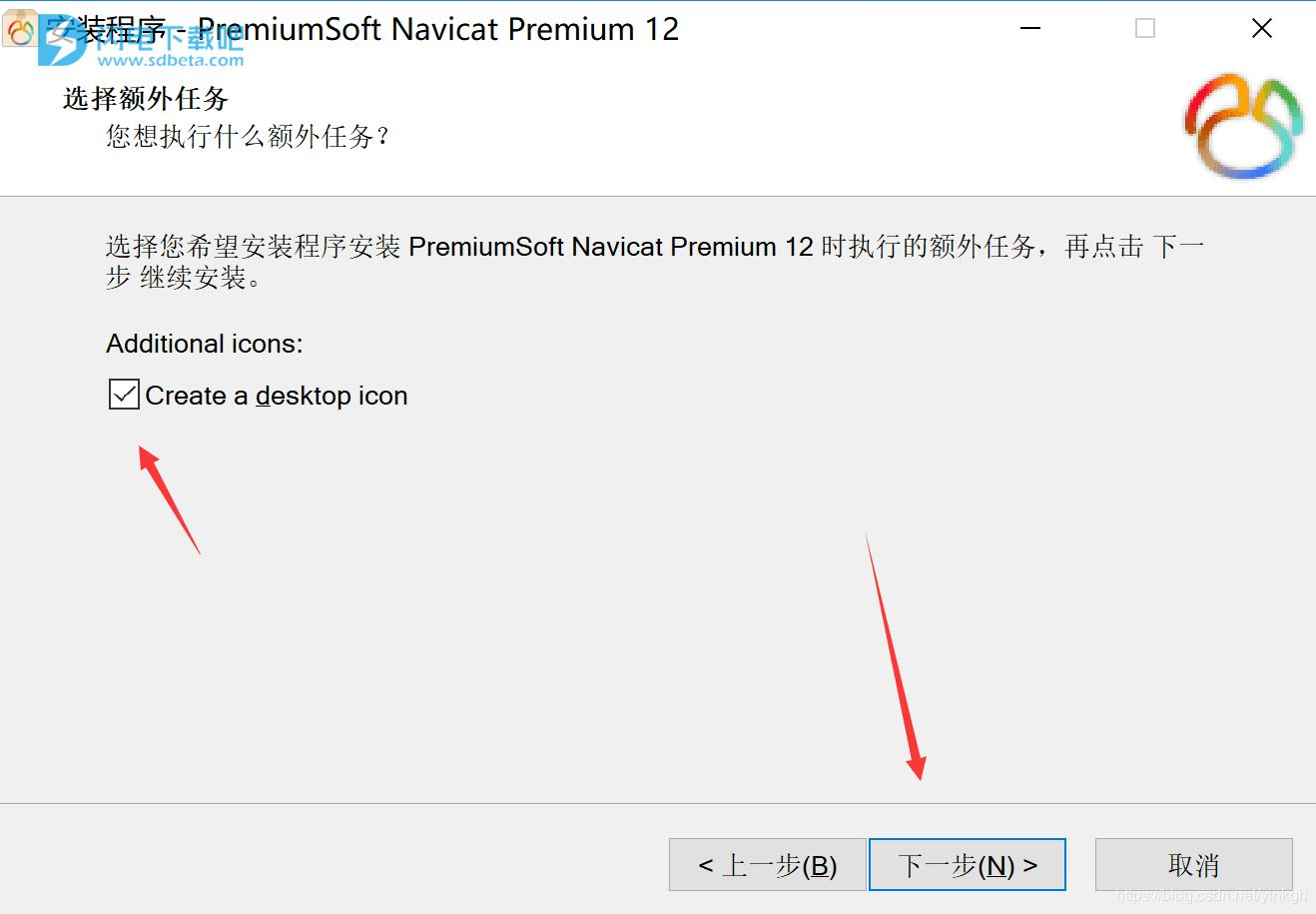 navicat premium 12.0.22 crack
