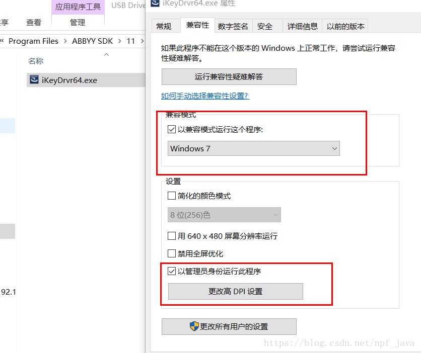 ABBYY SDK installation and iKey activation under win10