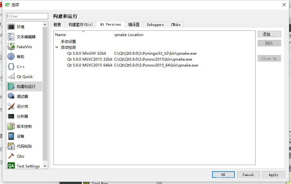 Qt5 9 lnk1158 can not run rc exe -qt FAQ - Programmer Sought