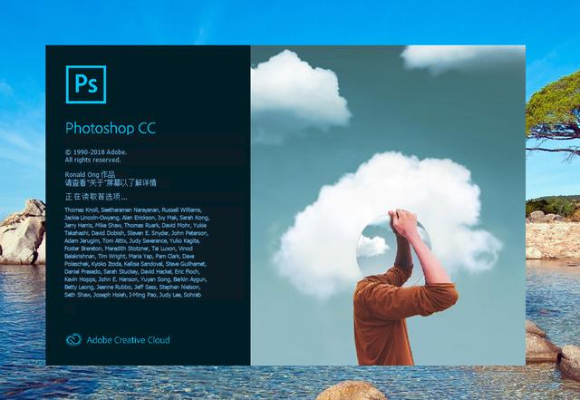 new features of adobe photoshop cc 2018