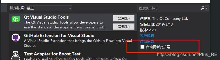 VS2017 installation Qt plugin error (Microsoft VisualStudio