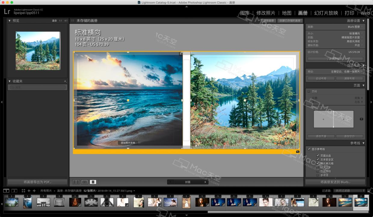 adobe lightroom 5 with crack torrent