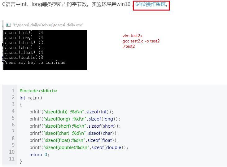 Install Dev C++ Linux Terminaltreerealestate