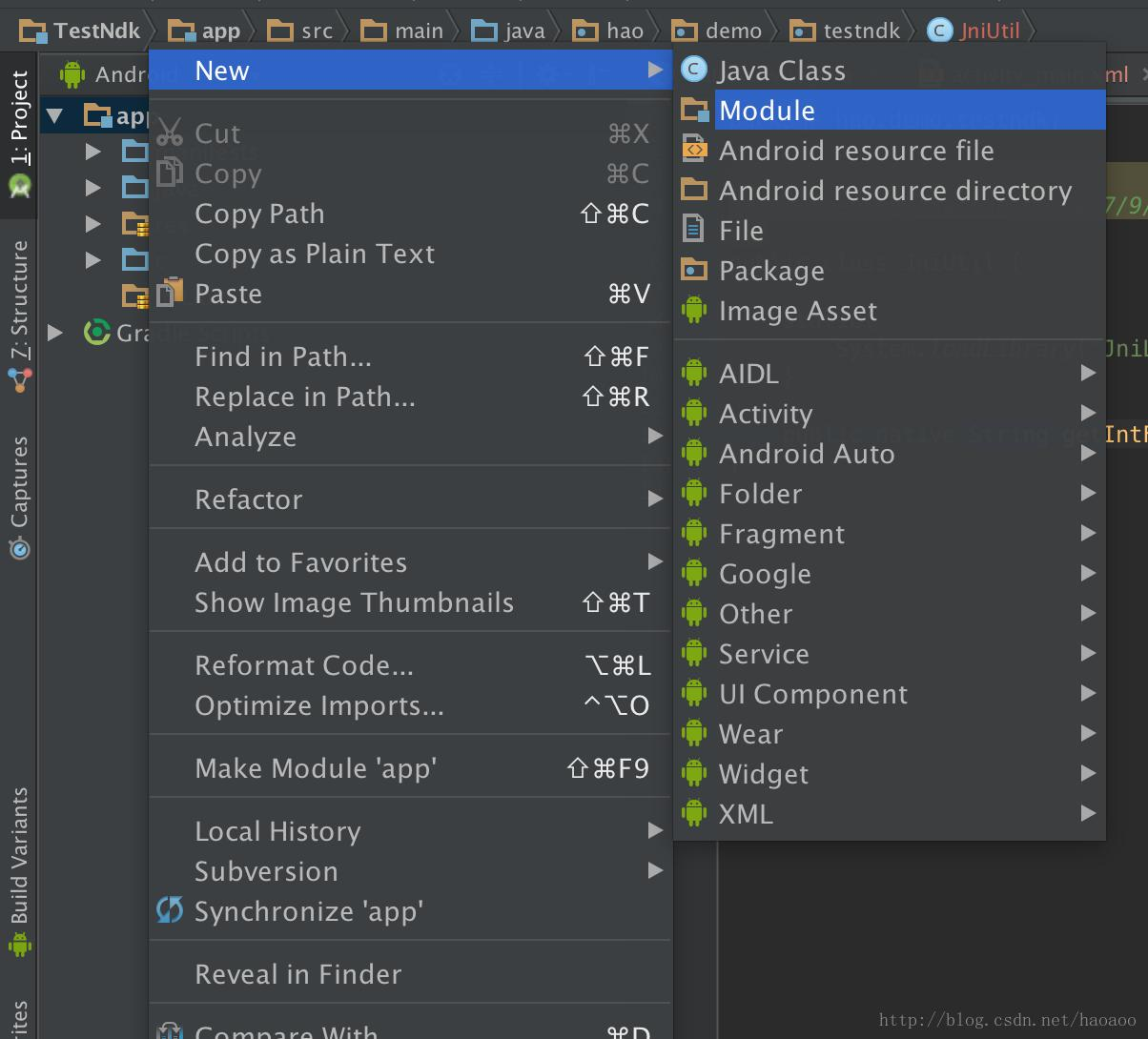 Android studio imports another project as a dependency
