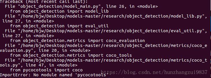 ImportError: No module named 'pycocotools' - Programmer Sought