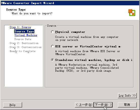 Migrating virtual machines with VMware Converter 3 0/4 0
