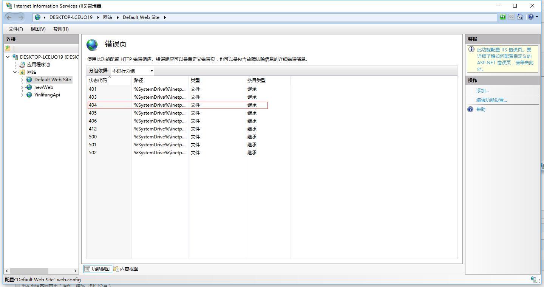 IIS 404 settings - Programmer Sought