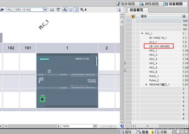 Utilize EMCP IoT cloud platform to monitor Siemens S7-1200PLC cloud