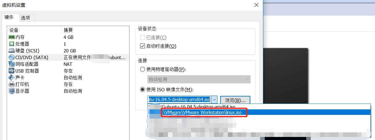 Install VMware Tools based on VM14+ Ubuntu 16 04 (the tool
