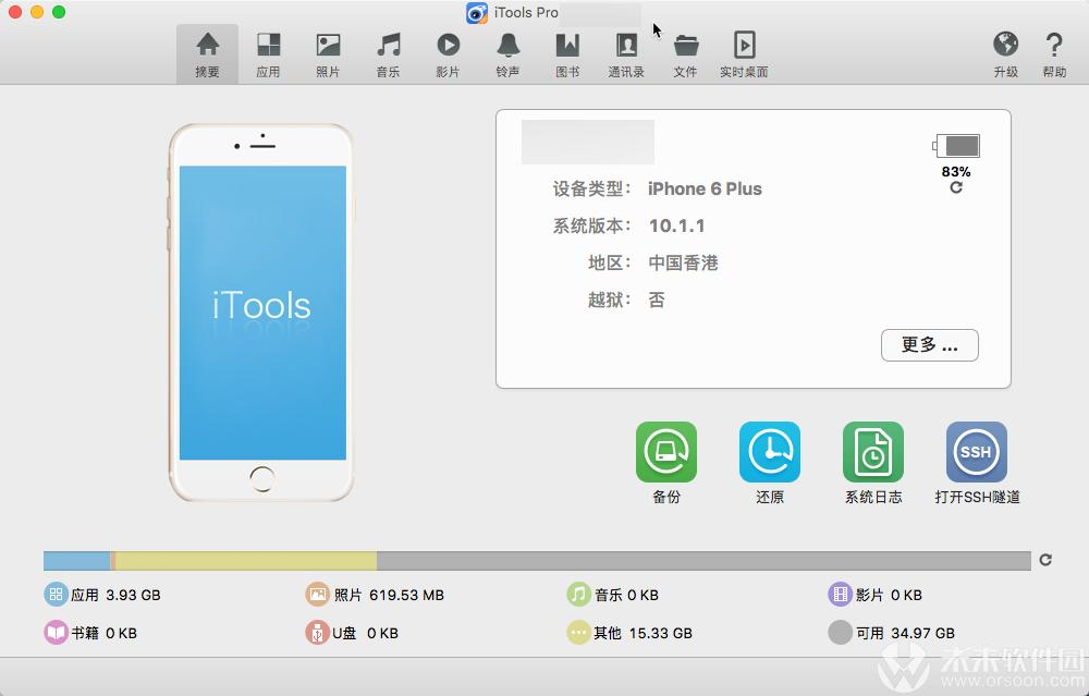 Apple mobile management tool iTools Pro for mac crack version