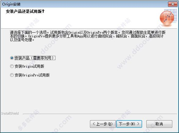 Origin 2019 set Chinese and free half-year genuine license