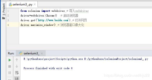 Selenium browser window maximizes error disconnected: unable