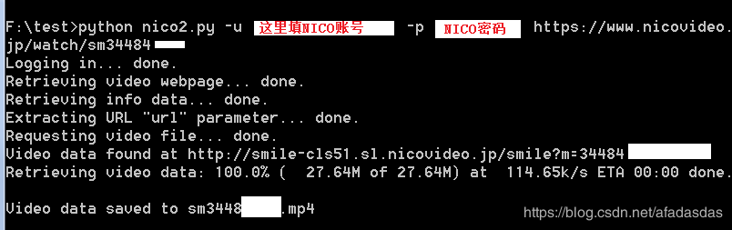 Python Niconico Animation Video Download Tool Programmer Sought 「niconico douga」is a video community site where users can enjoy posting comments to videos featuring music, sports, latest anime, cooking, video games commentary, animals, vocaloid, sang. programmer sought
