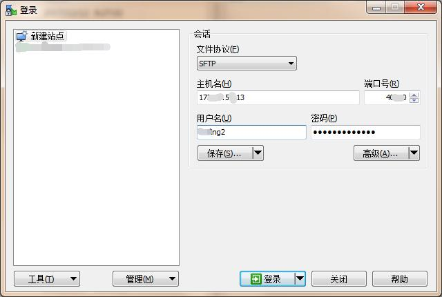 Connect to remote server and transfer files using WinScp