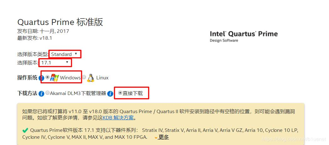 quartus prime programmer and tools download