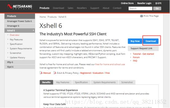 Use xshell to log in to the Linux server (Linux learning one