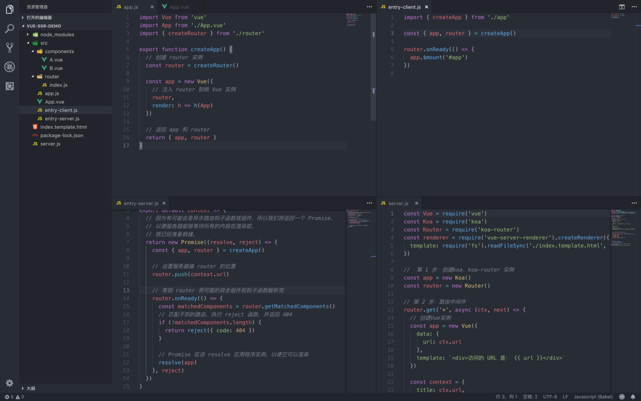Use webpack4 to build vue server-side rendering SSR (1) - Programmer
