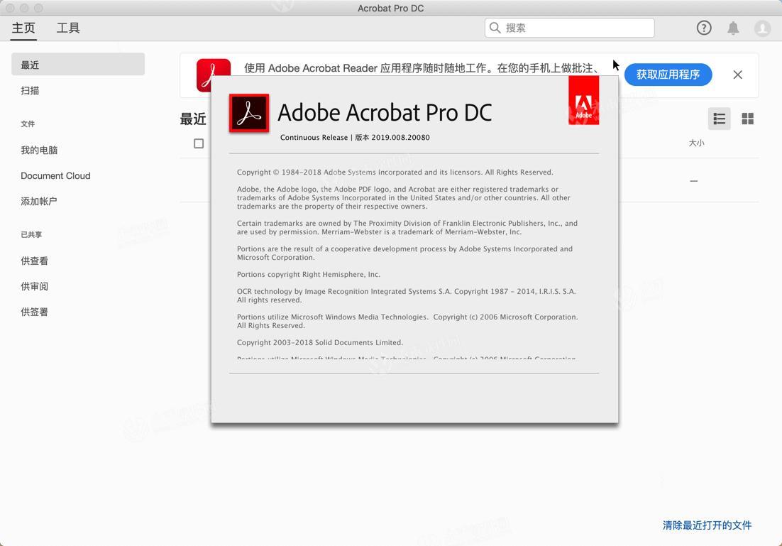 adobe acrobat pro for mac download full version
