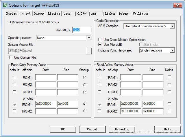 STM32 IAP(Bootloader) - Programmer Sought