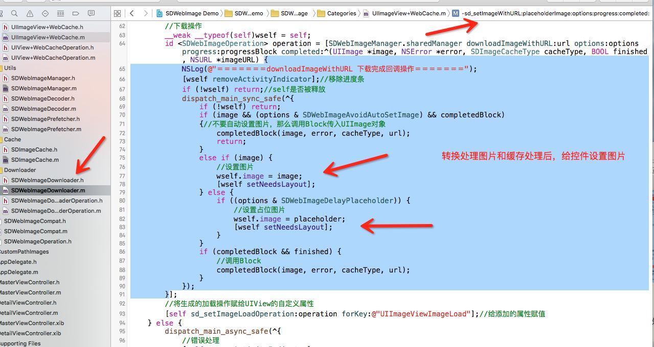 iOS image loading framework - SDWebImage interpretation - Programmer