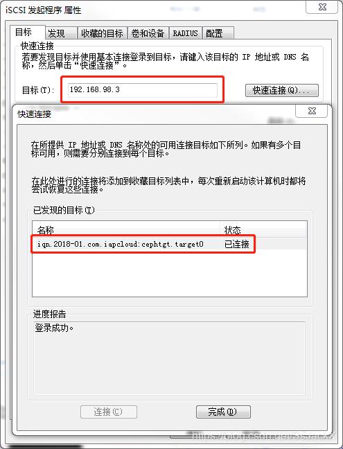 Apply ceph RBD in Windows - Programmer Sought