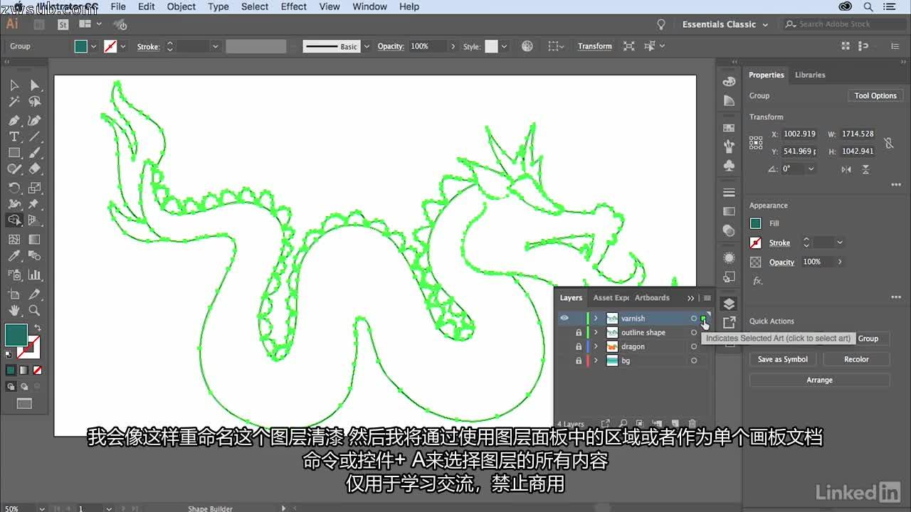 Illustrator For The In House Designer Illustrator Interior Design Tutorials Lynda Course Chinese Subtitles Programmer Sought