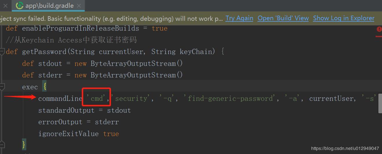 Gradle sync failed: CreateProcess error=2, the system cannot