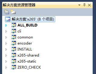 The simplest video encoder compiled (libx264, libx265