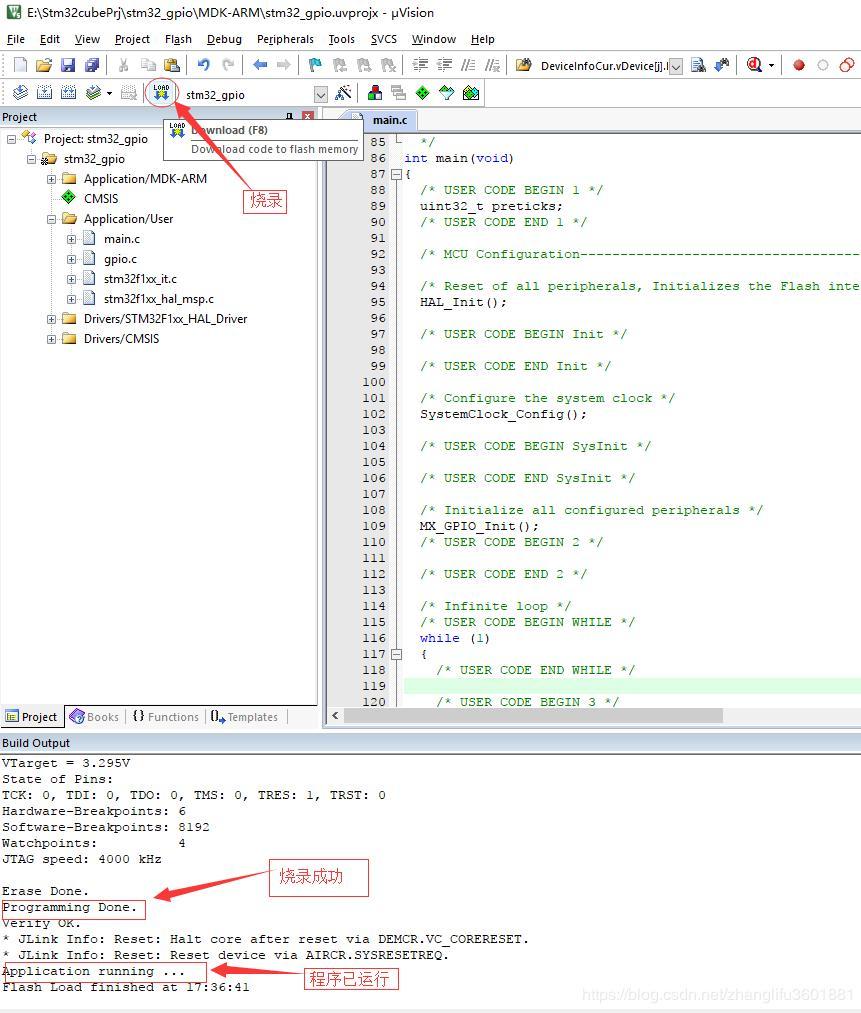STM32 Basic Series Tutorial 2 - GPIO Key Input - Programmer Sought