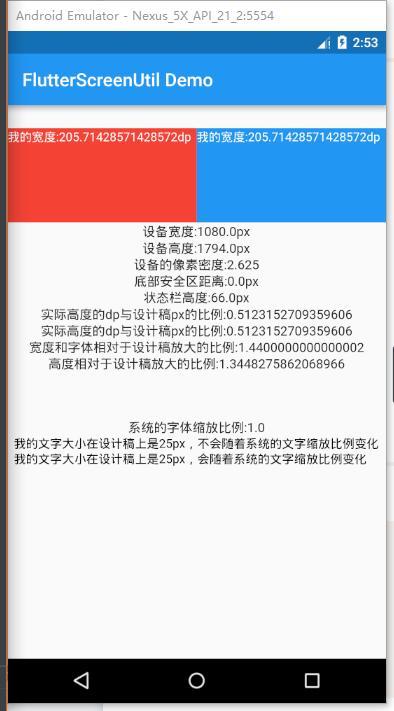 Flutter screen size adaptation font size adaptation - Programmer Sought