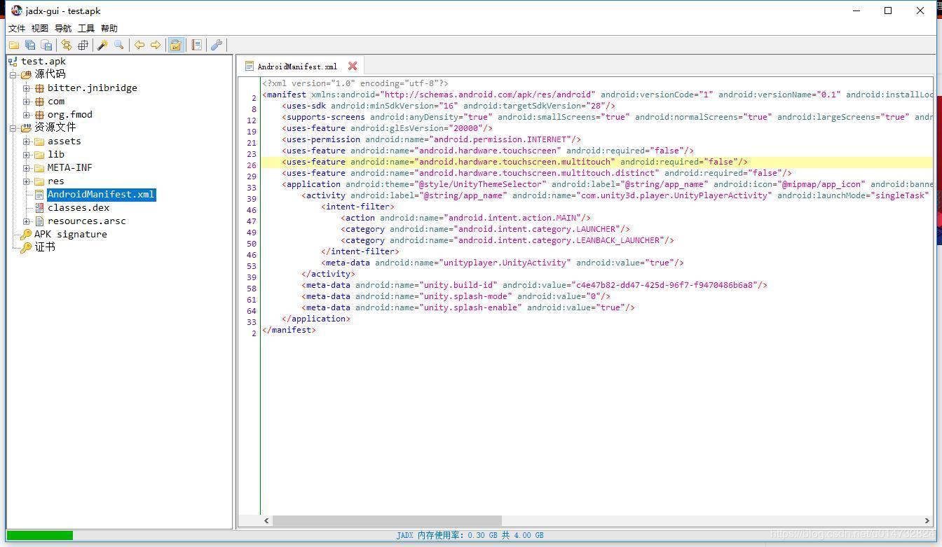 Apk decompile tool Jadx - Programmer Sought