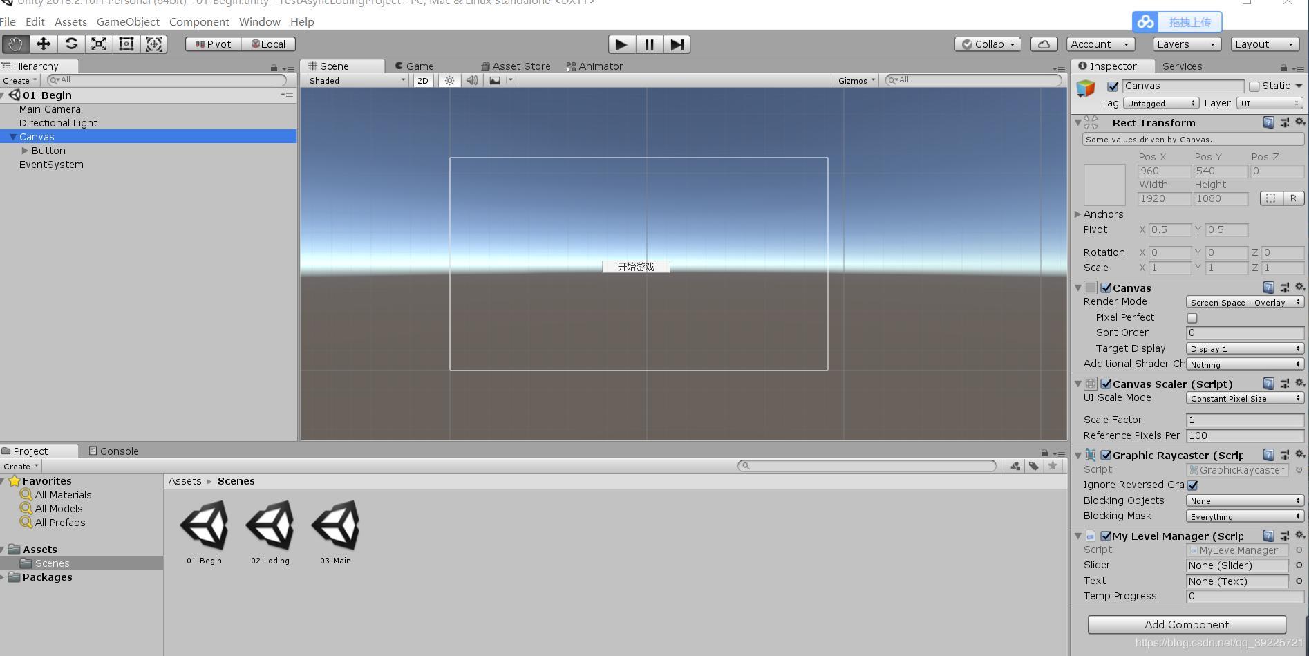 Unity asynchronous loading · UGUI progress bar - Programmer