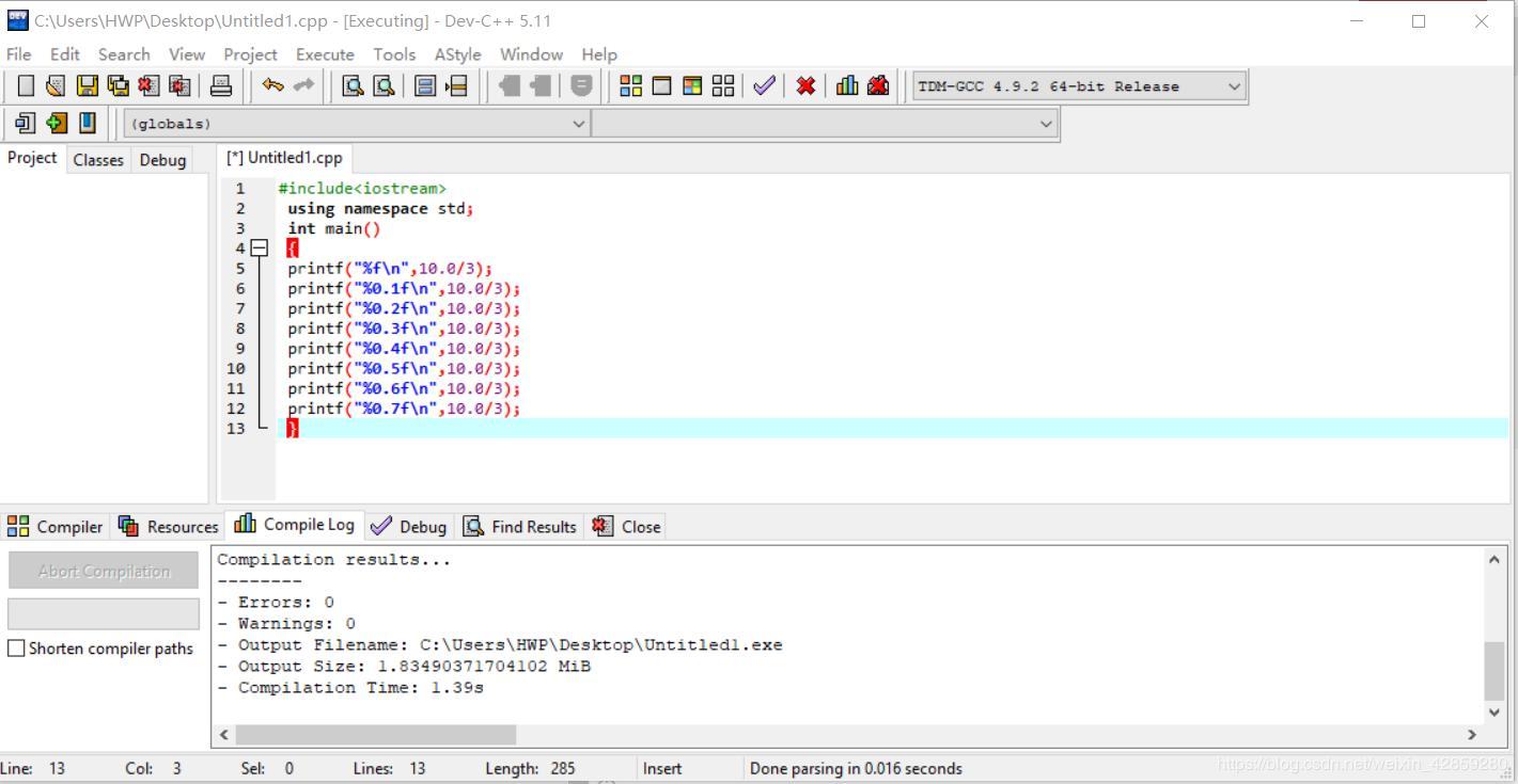 C C++ output statement printf () output retains the decimal point