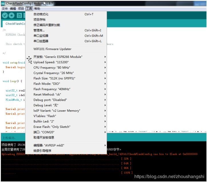 ESP8266 For ESP01 Arduino IDE OF ChecFlashConfig - Programmer Sought
