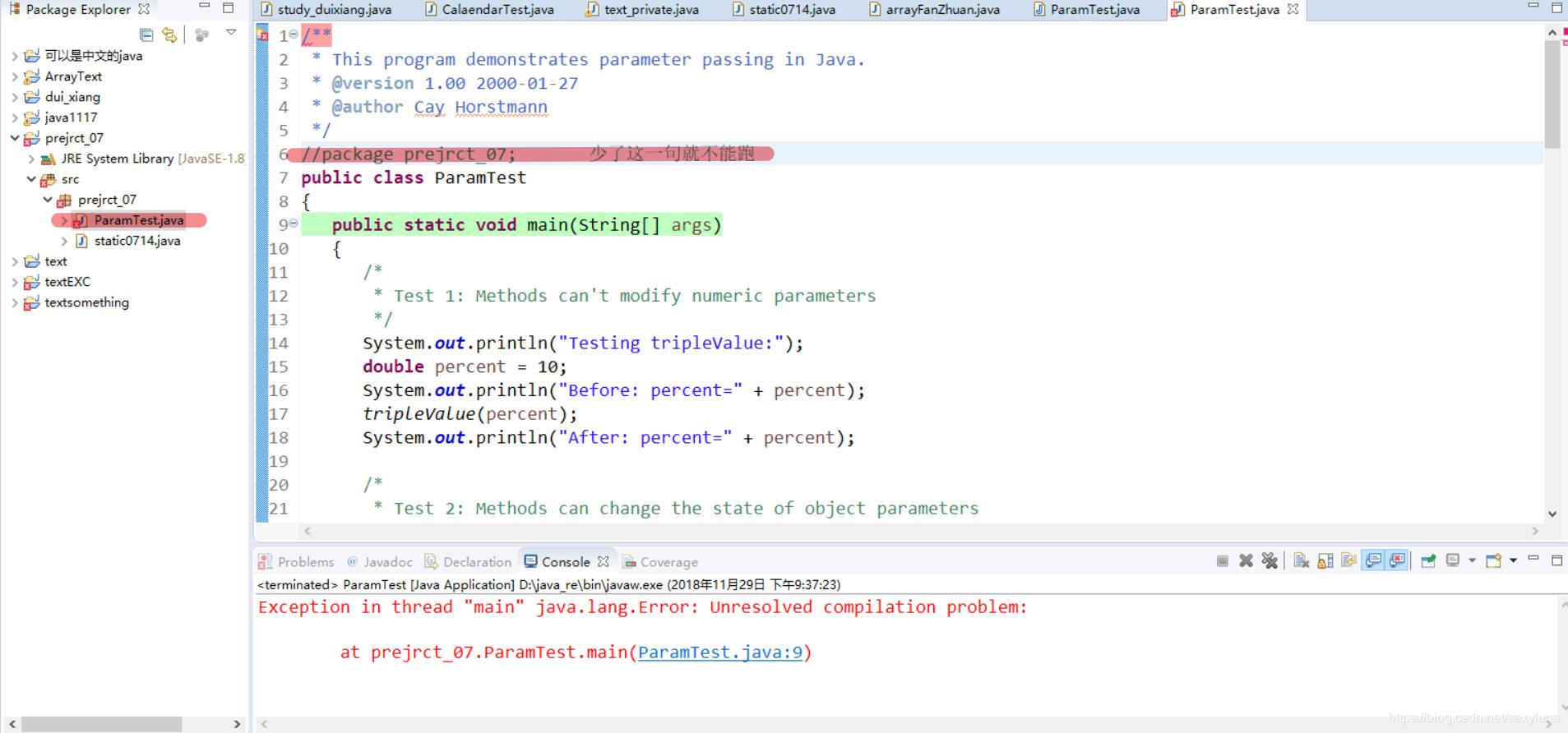 Exception in thread