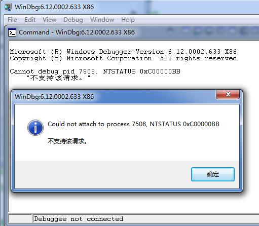 Windbg debug command - Programmer Sought