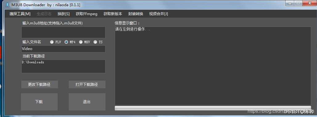 How to download Taobao Education Video - Programmer Sought